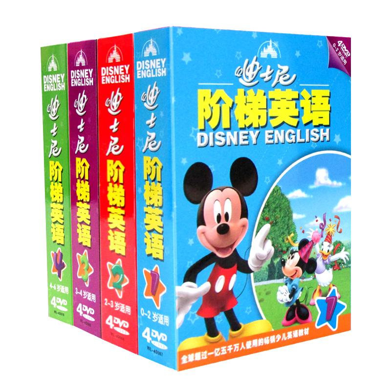 迪士尼神奇英语幼儿童早教英语学习教材启蒙动画片dvd光盘碟片
