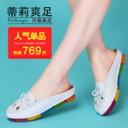 2015 spring summer Candy-colored flat Sandals women with skid resistant slippers of leather in baotou lazy slippers child