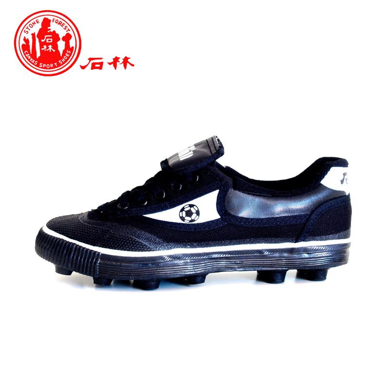 石林足球鞋碎釘男子足球鞋兒童足球鞋男女碎釘足球鞋訓練球鞋男鞋