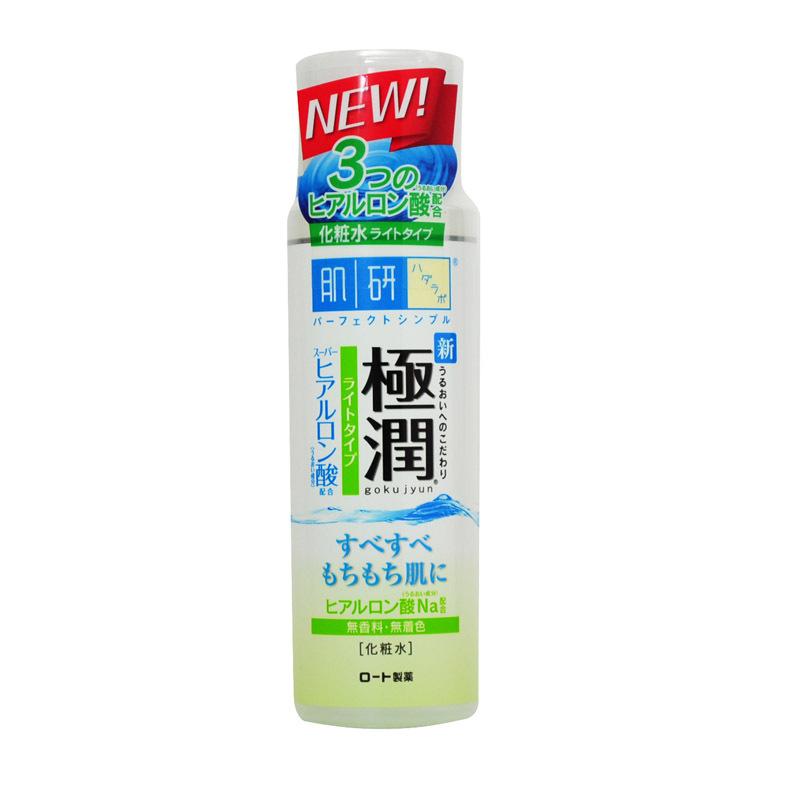 肌研 保湿化妆水清爽型(绿色瓶装)好不好用