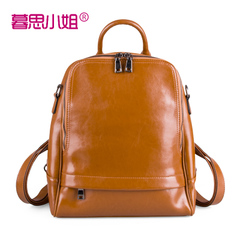 Miss evening thinking 2015 vintage backpack handbag new Korean fashion ladies College fashion handbags shoulder bag