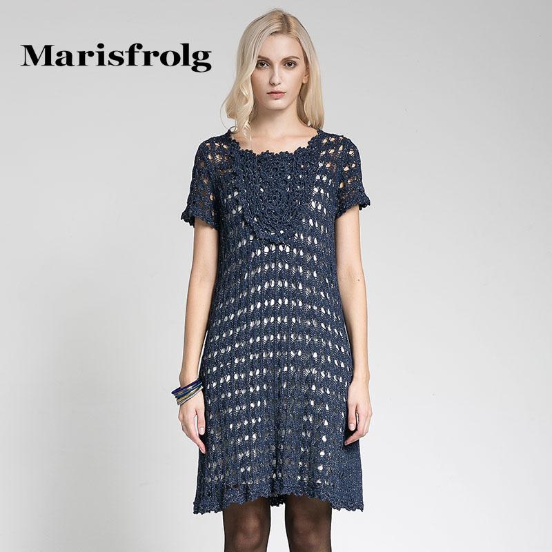 Marisfrolg玛丝菲尔 手工勾花气质针织连衣裙 专柜正品秋冬新女装