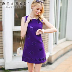 Lady dress pink doll summer 2015 new girl embroidered flower sequin vest dress