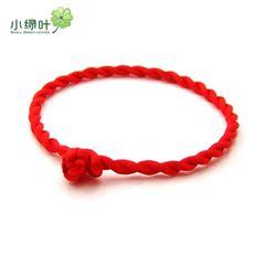 小绿叶好运红手绳 原创手工本命年转运红手绳韩版女情侣编织手链