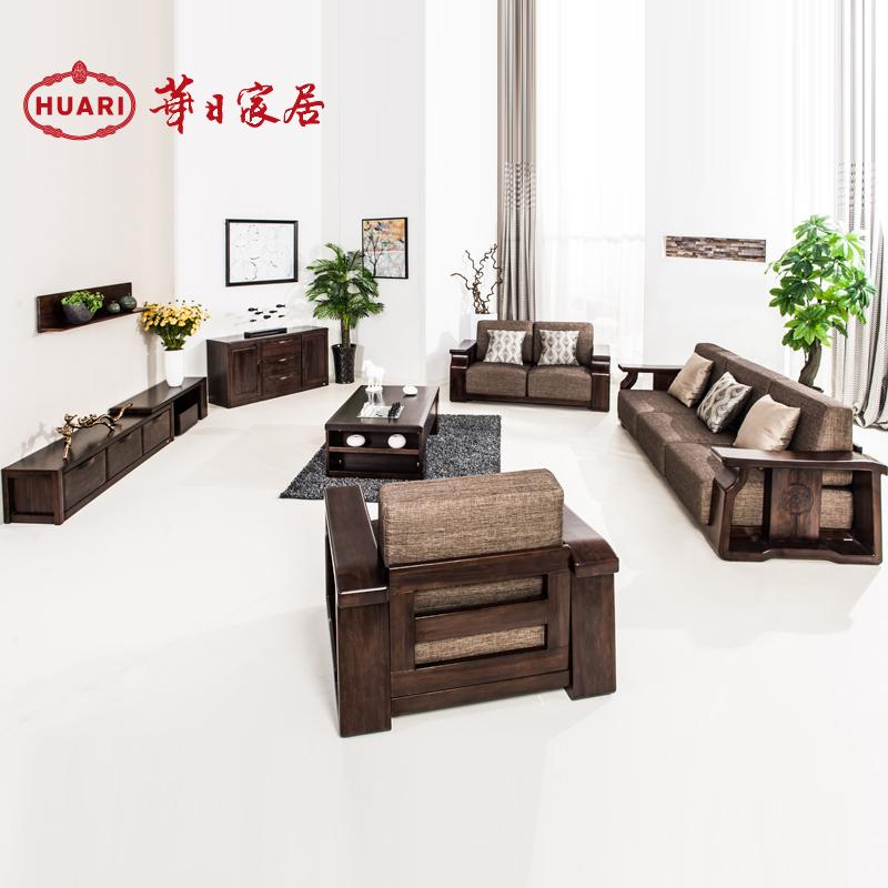 华日家居 现代中式实木楠木系列三人位沙发 现代客厅家具N14