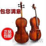 世家 SJ118 大提琴
