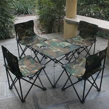户外大号im1携式休闲ef迷彩帆布桌椅五件套 野餐钓鱼桌椅套装