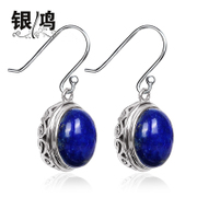 Hong natural lapis lazuli earrings 925 Silver jewelry, silver and old silversmiths hand retro ladies Thai Silver Earring
