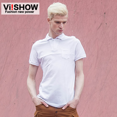 Viishow men's solid color short sleeve polo shirts simple men's casual street fashion in Europe and the minimalist Joker polo shirt