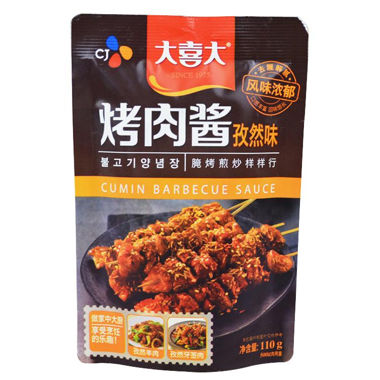 大喜大孜然味烤肉酱 韩式烤肉调味料炒拌酱炒饭辣椒酱甜辣酱110g