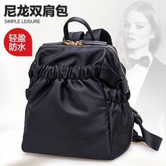 Twilight Miss think Korean version of the new nylon backpacks leather women bag 2015 lightweight folding backpack trend handbag