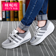 MI Ka 2015 new autumn and winter shake shoes female thick-soled platform shoes to shake women''s shoes shoes shoes leisure Korean