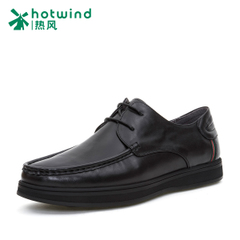 Hot low casual shoes men strap flat bottom of England shoes trend shoes men shoes 71W5785