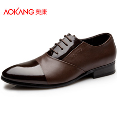 Aucom business-dress shoes in men's shoes new style leather men's fashion Korean leather shoes low cut shoes men
