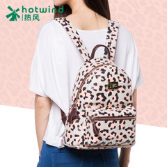 Hot air leisure shoulder bags printed bags, Japan and South Korea fashion Leopard schoolbag satchel 50H4725