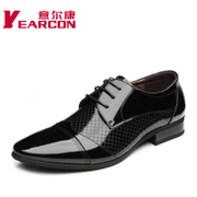 YEARCON/Kang authentic men's new business-tip dress shoes with bright skin leather wedding shoes