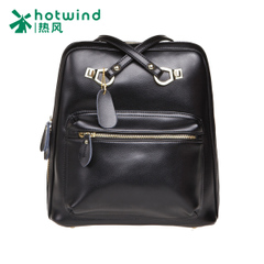 Hot handbags leather women bag summer sweet College wind multifunction simplicity backpack surge 50H5110