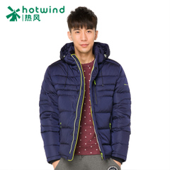 Hot air men's new men's Hooded down jacket man thickened on the 2015 winter long coat in Japanese 12W5904
