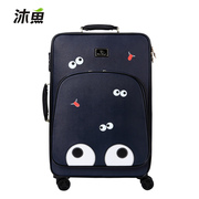 Bathe fish retro password luggage trolley case universal travel case 20/24-inch student luggage box