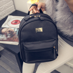 About female beauty fall/winter for 2015 new Korean wave cross veins simple backpack school bag backpack bag bag