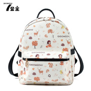 Princess fall 2015 new shoulder bag backpack doubles girl Korean version flows casual College style cartoon printed bags