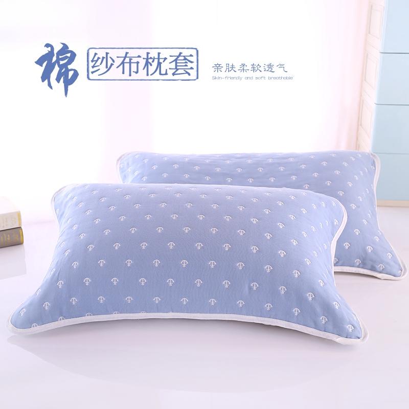 包邮六层纱布枕套 A类纯棉 无荧光剂 多色可选 单人儿童 柔软舒适
