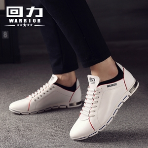 Pull back men's shoes summer breathable men's leather sandals leather hollow inside increase leather shoes casual trend white shoes