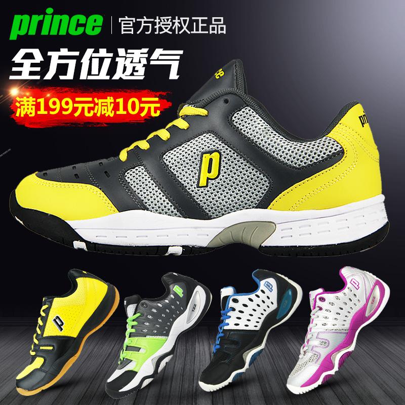 prince网球鞋好不好,感觉怎么样