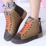 This Korean version of the PU within the student''''''''''''''''s fall/winter women''''''''''''''''s shoes boots women high plus plush warm spell color boots women