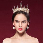 Vintage Baroque new Shi Huanqi H099 high-end bridal tiara Crown Crown Studio style woman Dai gift box