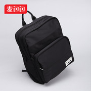 Wheat bags 2015 large capacity backpack casual chic carry-on backpack hiking bag for men and women