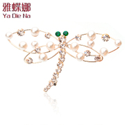 Elegant Butterfly shawl chest flowers Korean na genuine Pearl pin buckle accessories pin xzx054
