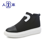 This spring 2016 lazy platform with high white shoe in high solid elastic bands to help the students ' canvas shoes women