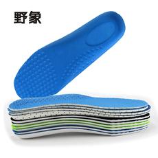 野象男女运动鞋垫夏季透气减震防出汗足平军训足球篮球跑步鞋鞋垫