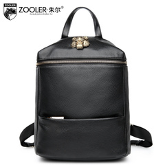 Jules leather women bag European fashion fall/winter leather ladies shoulder bags backpack bag new