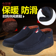 2015 new winter warm men and middle age down father shoes old Beijing cloth shoes men's shoes shoes leisure shoes