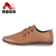 Kang stepped fall/winter men's shoes shoes shoes men's breathable shoes men Korean plate low business-casual shoes men's shoes