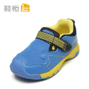Shoebox shoe breathable shoe fall 2015 new boys sports and leisure shoes for children 1115424105