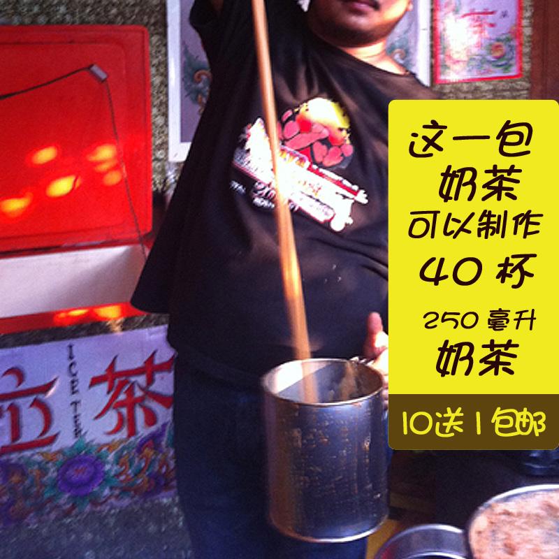 缤狗袋装1000g丝袜奶茶粉批发港式奶茶店原料珍珠奶茶配方1kg商用