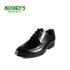 Iron Eagle spring 2016 business and line of men's casual shoes retro English style leather men's shoes 0090047
