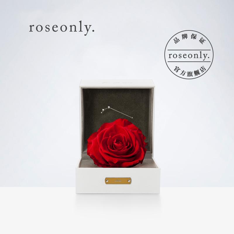 roseonly玫瑰永生花for all love星座经典永生玫瑰花礼盒送朋友