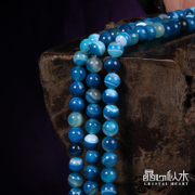 Crystal heart like water can natural crystal blue stripe agate beads semi-finished Beads Bracelet DIY fittings