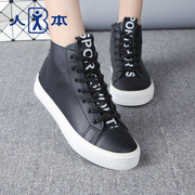Humanistic 2016 new hi sneakers female Korean student Joker shoes microfibre letters at the end of little white shoes