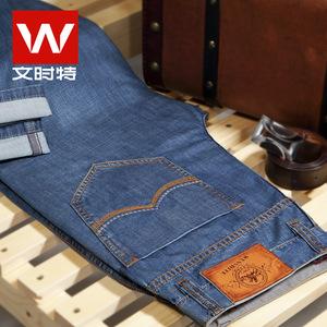 文时特牛仔裤男 春夏薄款修身直筒商务休闲男士牛仔长裤子青年