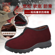 This foot health and elderly mother winter shoes