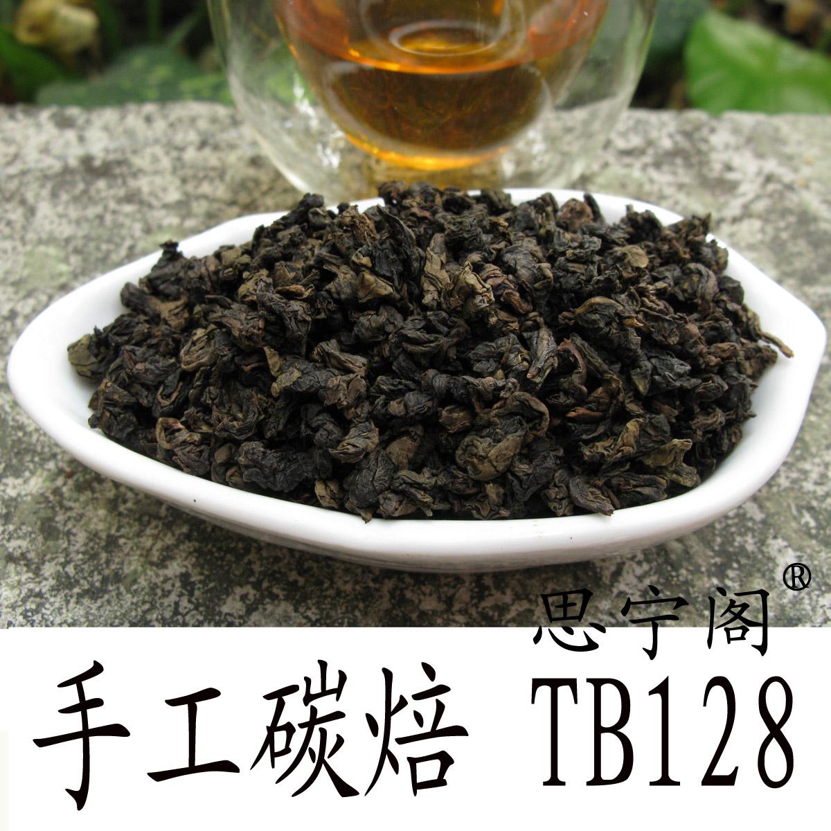碳培铁观音王熟茶手工炭焙浓香型500g木炭春茶柴烧安溪黑乌龙茶叶