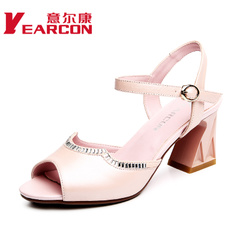 Kang shoes 2015 summer styles, leather fashion sleek fish mouth shoes heavy with Rhinestones women sandals