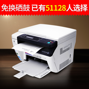 Fuji Xerox M158B printing and scanning laser printer integrated machine and multifunctional household