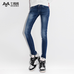 Seven space space OTHERCRAZY worn hand-scratched grain low-waist dark denim pants women