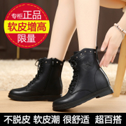 2015 New England wind students for fall/winter boots women increased within the wave of retro tie side zipper Martin boots